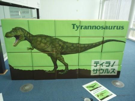 恐竜段ボールパズル