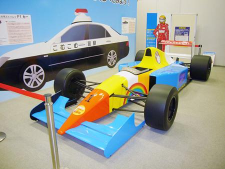 原寸大のF1カー