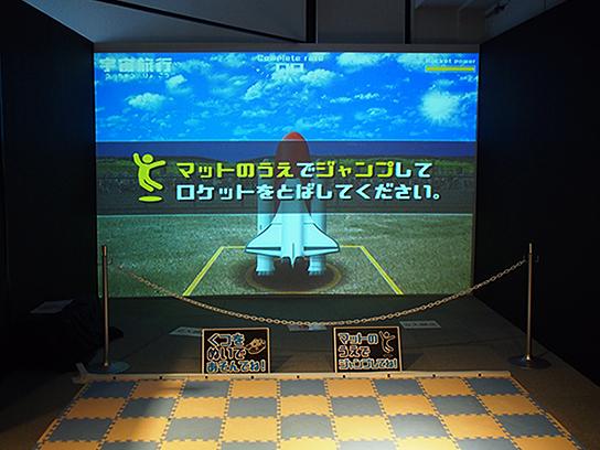 デジタル体感ゲーム