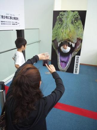 恐竜撮影コーナー